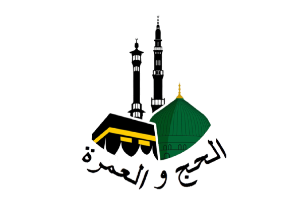 faz travels and tours. Hajj and Umrah services. Nigeria